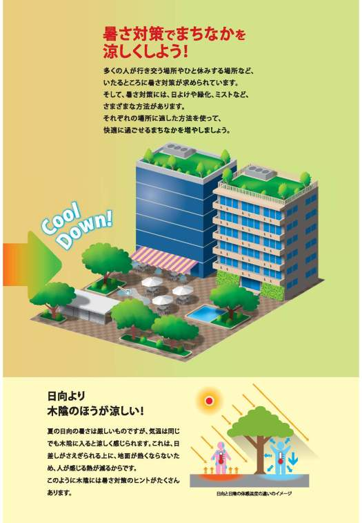 city_gline_pamphlet_Page_3